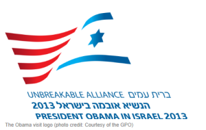 Obama_Israel_Visit_Logo