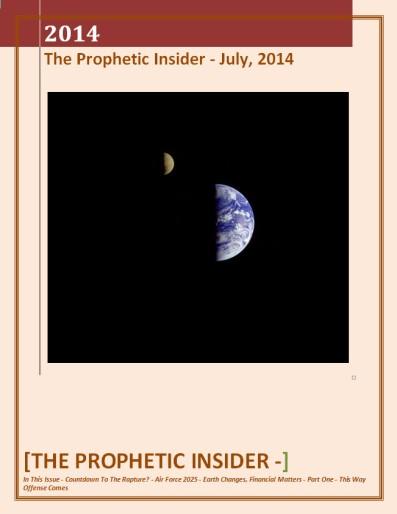 7-25-2014 8-58-52 PM
